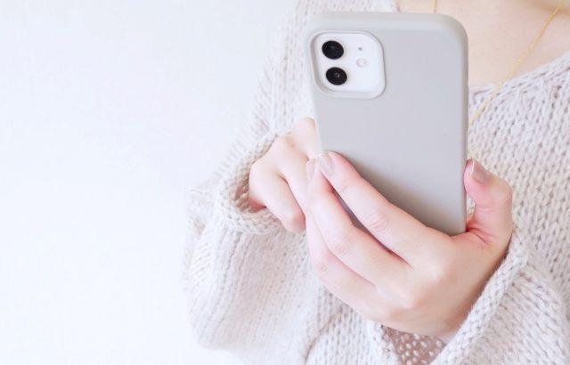 iPhoneの「ゴーストタッチ」はなぜ起こる?原因や対処法を説明します